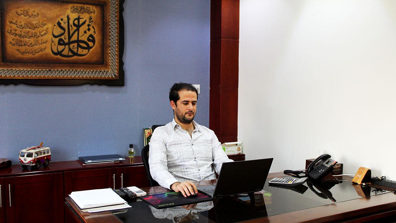 Nebras Nabhan Office